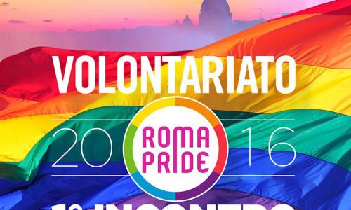 Volontari Roma Pride 2016 – Primo incontro