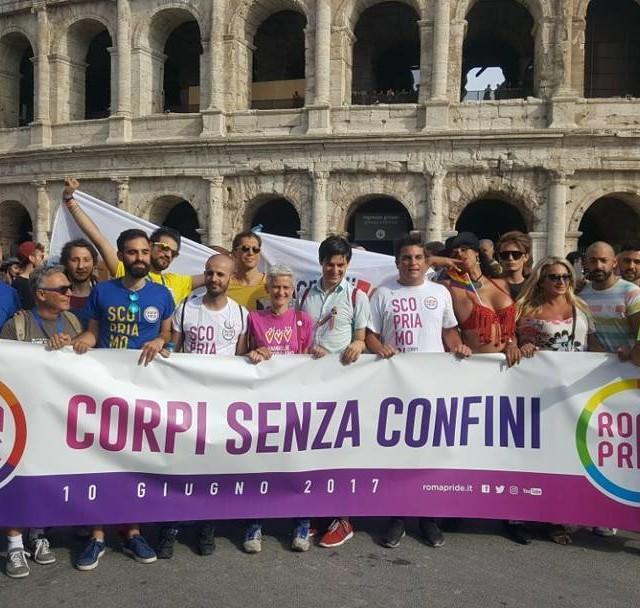 CORPI SENZA CONFINI pride romapride scopriamoci CorpiSenzaConfini chinonsiaccontentalotta romapride2017 gayhellip