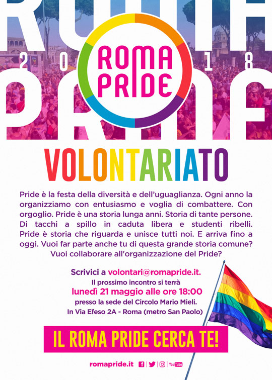 Roma Pride - Volontariato