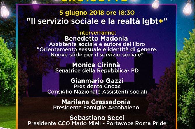 Gay Croisette - DIBATTITO - Il servizio sociale e la realtà LGBT+