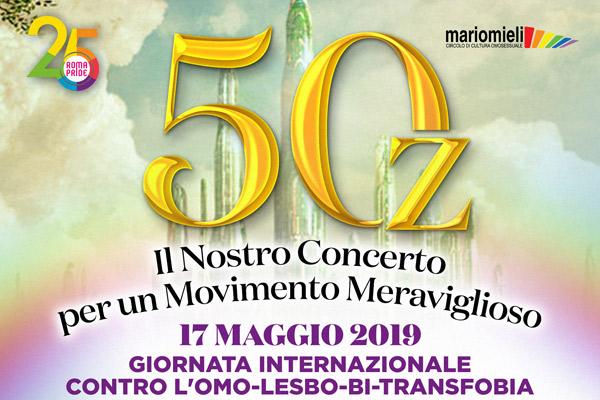 Roma Pride - 50 anni di movimento, 25 anni di orgoglio - Concerto