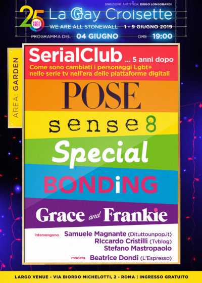 Gay Croisette - Serial Club... 5 anni dopo