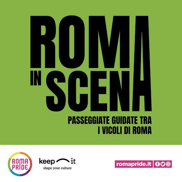 Roma Pride 2021 - Roma in Scena