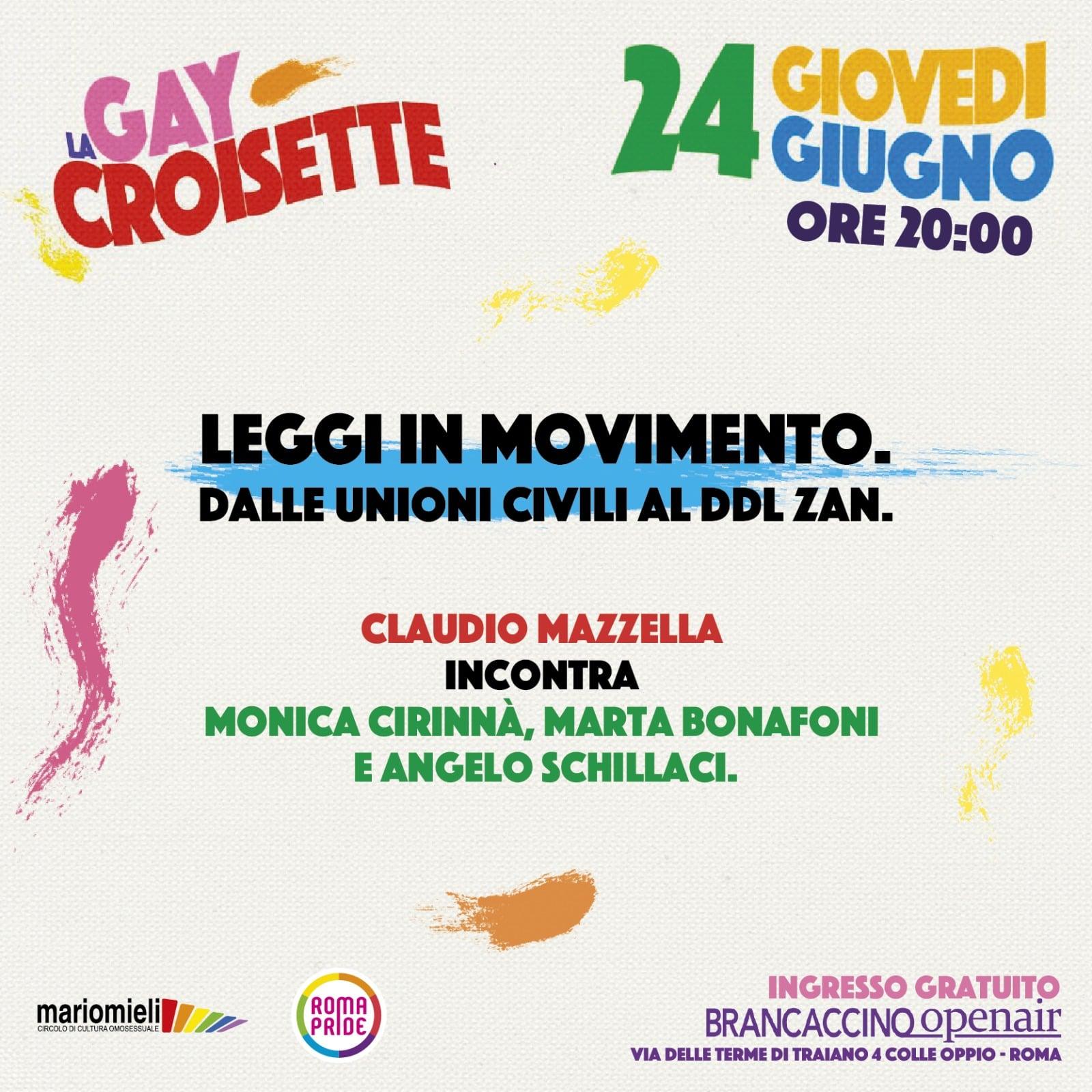 Roma Pride 2021 - GayCroisette del 24/06/2021