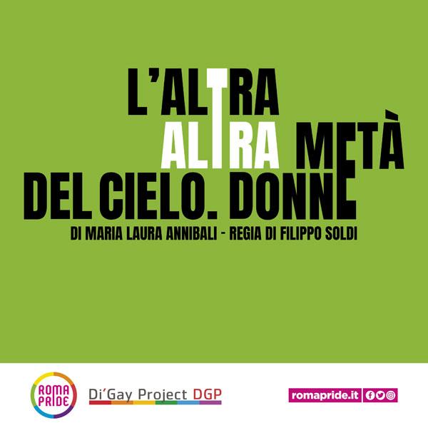 Roma Pride 2021 - L'altra altra metà del cielo. Donne